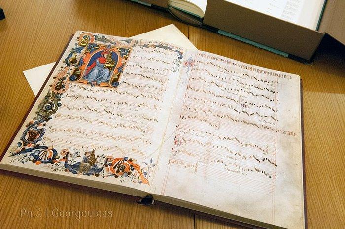 1ο Ετήσιο Συνέδριο Μουσικών Βιβλιοθηκών και Αρχείων