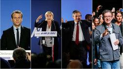 Γαλλία: Τι δείχνουν τον τελευταίο μήνα τα γκάλοπ για τους 4 υποψηφίους