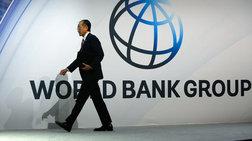 Παγκόσμια Τράπεζα: Δεν υπάρχουν άμεσα σχέδια να δανείσουμε την Ελλάδα