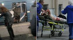 Από την Τουρκία χρηματοδοτήθηκε η επίθεση στο μετρό της Αγίας Πετρούπολης