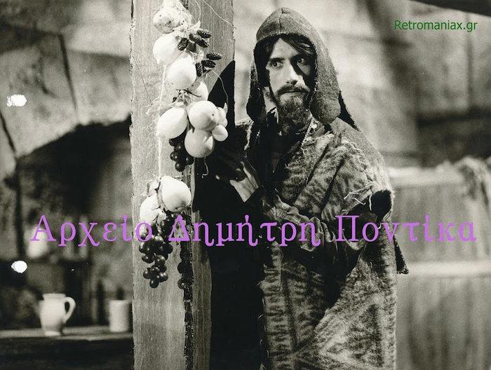 «Εφυγε» από τη ζωή ο ηθοποιός Στάθης Ψάλτης - εικόνα 3