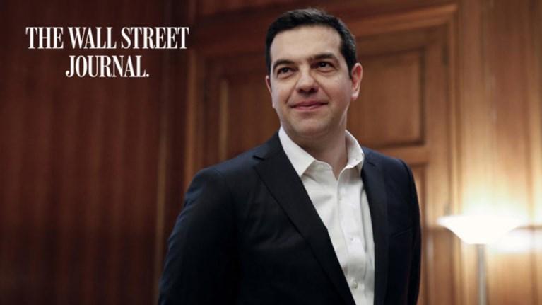 tsipras-stin-wsj-dwste-xwro-stin-ellada-na-anaptuxthei