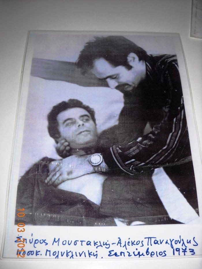 Με τον Αλέξανδρο Παναγούλη στο νοσοκομείο.