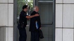 Επιστρέφει στη φυλακή ο Άκης - Δεν βρήκε τα 200.000 ευρώ