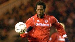 Πέθανε o 44χρονος Βρετανός ποδοσφαιριστής Ούγκο Εχιόγκου