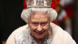 Η βασίλισσα έγινε 91 ετών σήμερα: Δείτε μερικά... τρελά προνόμιά της