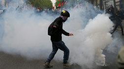Επεισόδια στο Παρίσι, συγκρούσεις αναρχικών με την αστυνομία