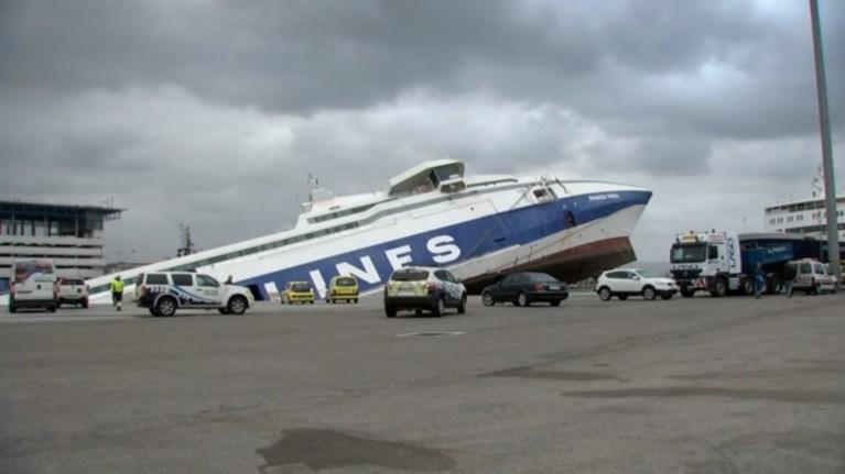 Βούλιαξε σε λιμάνι της Ισπανίας το πλοίο «Παναγιά Πάρου»