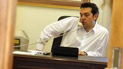 o-tsipras-tilefwnise-gia-na-sugxarei-ton-makron