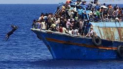 Πρόστιμα για όσες ευρωπαϊκές χώρες λένε «όχι» στους πρόσφυγες