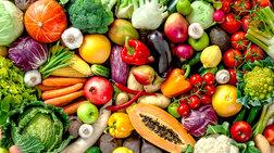 Τα φρούτα και τα λαχανικά «ρίχνουν» την πίεση