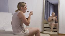Στρες και παχυσαρκία: Δηλώστε συμμετοχή σε έρευνα του ΕΚΠΑ