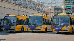 Ακίνητα τα τρόλεϊ, στάσεις στα λεωφορεία την Πρωτομαγιά