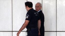 Στη φυλακή ο Τσοχατζόπουλος μέχρι να βρει τα 200.000 ευρώ
