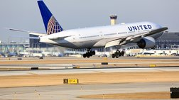 united-airlines-dwste-ti-thesi-sas-kai-labete-10000-dolaria