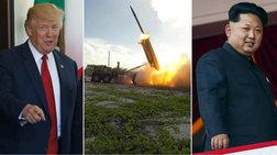 bombes-tramp-den-apokleietai-polemos-me-ti-b-korea