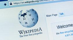 Αμετανόητος... Ο Ερντογάν μπλόκαρε και την wikipedia