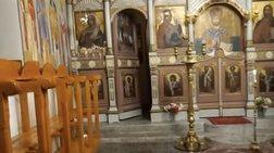 Απίστευτο! Εκκλησία στην Ικαρία έκανε Ανάσταση με λάπτοπ & παπά από ΕΡΤ