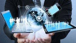Aλλη μια χαμένη ευκαιρία για την ψηφιακή ανάπτυξη