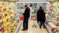 Αυξήσεις φωτιά στα τρόφιμα το '17, εξαντλούνται οι καταναλωτές