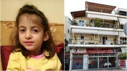 Συγκλονίζει η μητέρας της 6χρονης: Ο άνδρας μου ήξερε τι έκανε