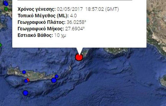 Σεισμός 4 Ρίχτερ ταρακούνησε τη Ρόδο
