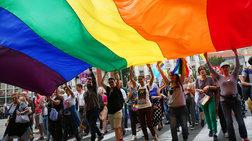 Ανοίγει ο δρόμος για τη νομική αναγνώριση της ταυτότητας φύλου