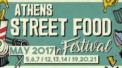 ksekina-i-pio-megali-giorti-street-food-athina-stis-5-maiou