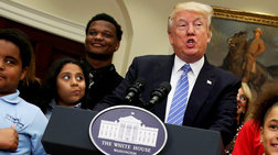 o-tramp-katedafizei-to-obamacare