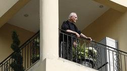 Στο σπίτι του στο Χαλάνδρι ο Τσοχατζόπουλος μετά την φυλακή