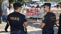 Διαμαρτυρία στη Θεσσαλονίκη κατά της ιδιωτικοποίησης της ΕΥΑΘ