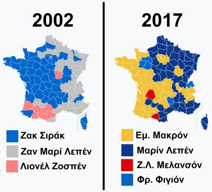 Προσδοκίες και φόβος στις γαλλικές κάλπες: Μακρόν ή Λεπέν; - εικόνα 10