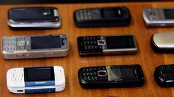 """Ο """"Σάκης"""" της μαφίας των κινητών: Από καθαριστής αρχηγός"""