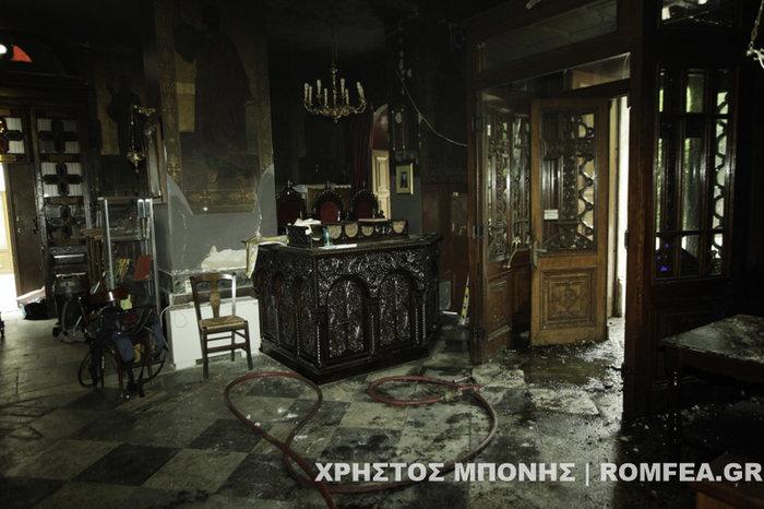 Πυρκαγιά στον ιστορικό ναό του Αγίου Δημητρίου στου Ψυρρή
