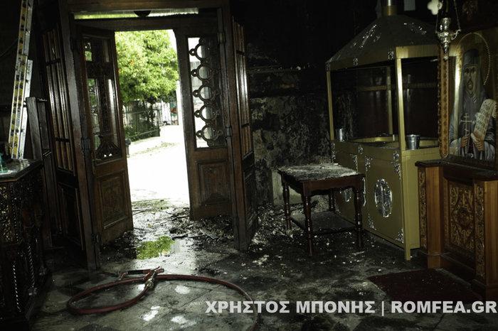 Πυρκαγιά στον ιστορικό ναό του Αγίου Δημητρίου στου Ψυρρή - εικόνα 3