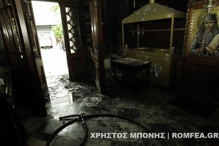 Πυρκαγιά στον ιστορικό ναό του Αγίου Δημητρίου στου Ψυρρή - εικόνα 4
