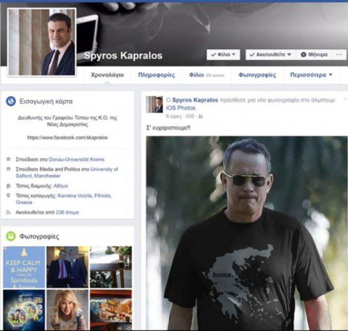 """Ο """"φιλέλληνας"""" Τομ Χανκς και η viral φάρσα με τις μπλούζες του - εικόνα 5"""
