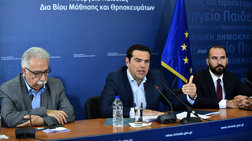 tsipras-den-tha-efarmosoume-ta-metra-xwris-ruthmisi-xreous