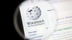 Στο ανώτατο τουρκικό δικαστήριο προσφεύγει η Wikipedia