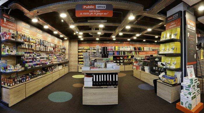 Public Office: Λύσεις για τη μεγάλη επιχείρηση μέχρι το γραφείο στο σπίτι - εικόνα 4