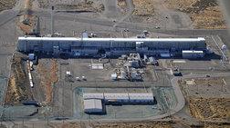 ΗΠΑ: Συναγερμός από κατάρρευση στοάς σε πυρηνικό εργοστάσιο