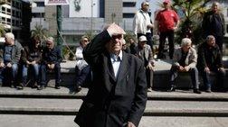 """Η """"μεγάλη σφαγή"""": 2,5 δισ. σε μια 3ετία θα χάσουν οι συνταξιούχοι"""