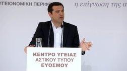 epimenei-o-tsipras-den-itan-petsino-to-kupello-tou-paok