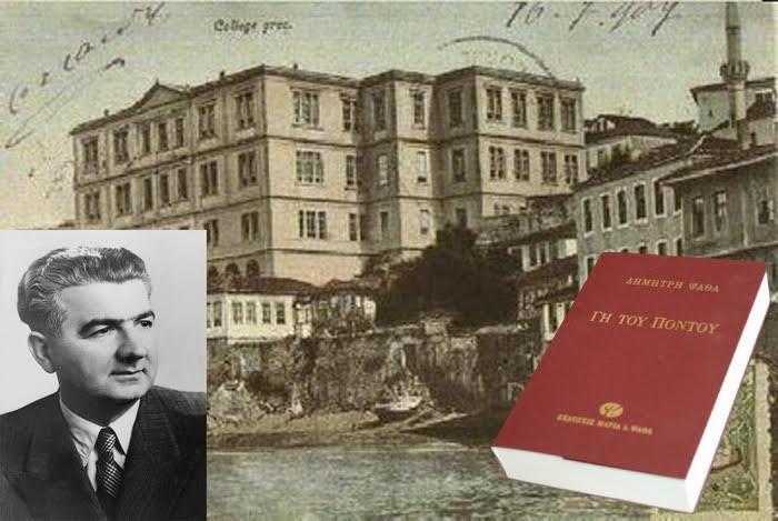 Οταν η Βανδή διάβασε λογοτεχνία στην Ενωση Συντακτών μαζί με Γεωργουσόπουλο - εικόνα 5