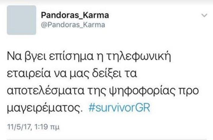 Στημένη η ψηφοφορία; Εμπάργκο στο Survivor από αγανακτισμένους τηλεθεατές - εικόνα 3
