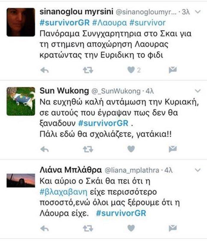 Στημένη η ψηφοφορία; Εμπάργκο στο Survivor από αγανακτισμένους τηλεθεατές - εικόνα 6