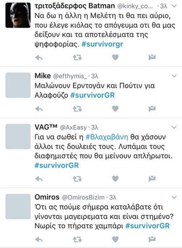Στημένη η ψηφοφορία; Εμπάργκο στο Survivor από αγανακτισμένους τηλεθεατές - εικόνα 9