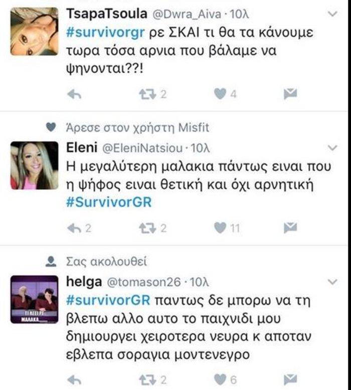 Στημένη η ψηφοφορία; Εμπάργκο στο Survivor από αγανακτισμένους τηλεθεατές - εικόνα 14
