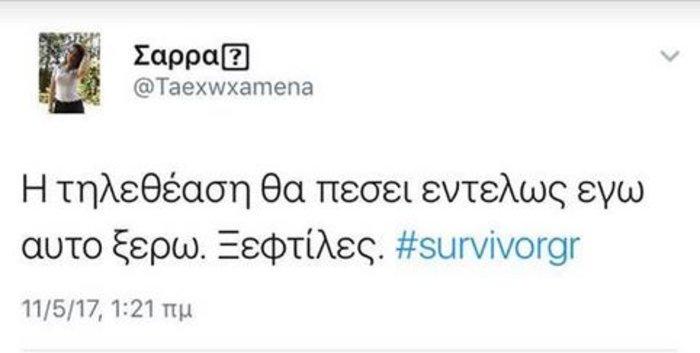Στημένη η ψηφοφορία; Εμπάργκο στο Survivor από αγανακτισμένους τηλεθεατές - εικόνα 20