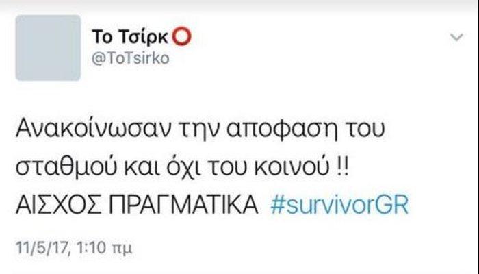Στημένη η ψηφοφορία; Εμπάργκο στο Survivor από αγανακτισμένους τηλεθεατές - εικόνα 22